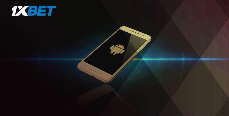 1xBet mobile app na iOS